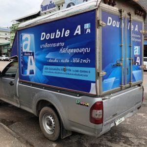สติ๊กเกอร์ติดรถ double a