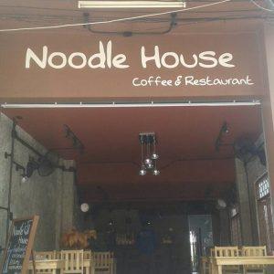 ร้าน noodle house ตัวอักษรพลาสวูด เครื่อง CNC จังหวัดอุดรธานี [หจก.ยู่อี่การพิมพ์]