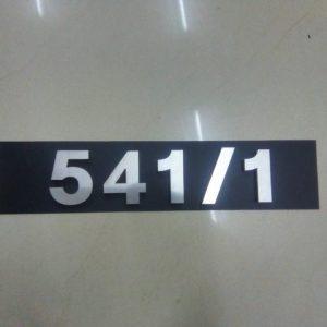 ป้ายตัวอักษรโลหะ บ้านเลขที่